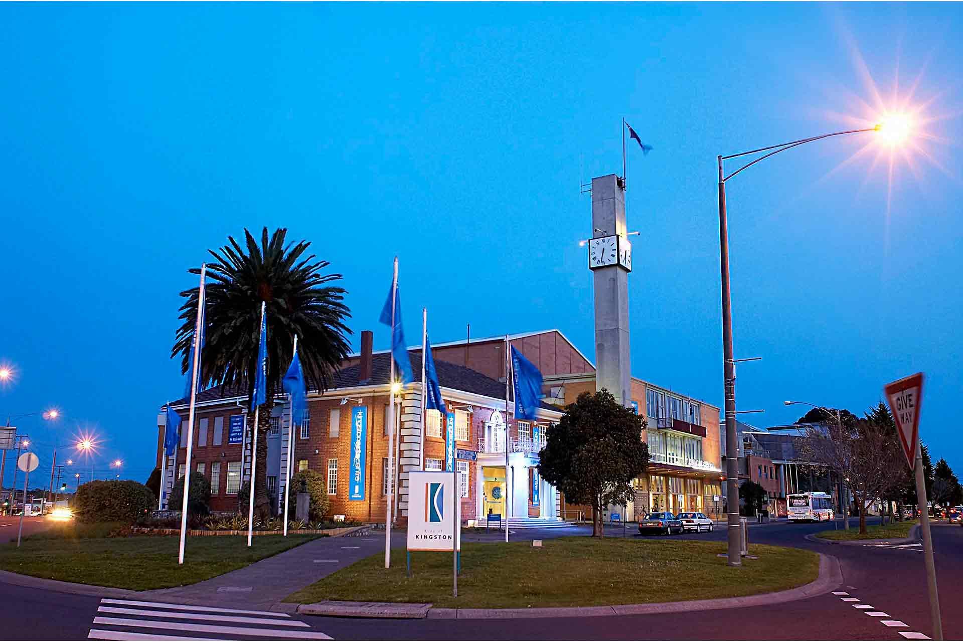 Kingston City Hall Venue Hire